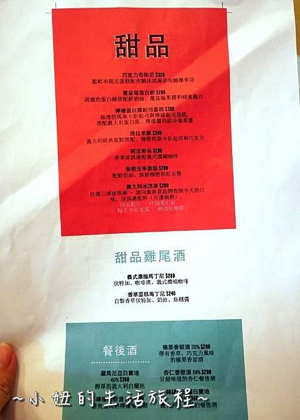 03 Jamie's Italian Taiwan 新光三越A11館 3樓 菜單 傑米奧利佛餐廳.JPG