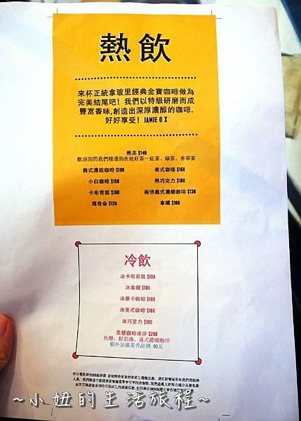04 Jamie's Italian Taiwan 新光三越A11館 3樓 菜單 傑米奧利佛餐廳.JPG