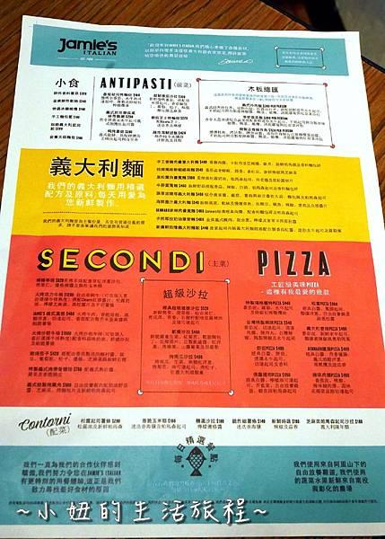 06 Jamie's Italian Taiwan 新光三越A11館 3樓 菜單 傑米奧利佛餐廳.JPG