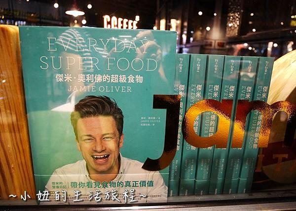 32 Jamie's Italian Taiwan 新光三越A11館 3樓 菜單 傑米奧利佛餐廳.JPG
