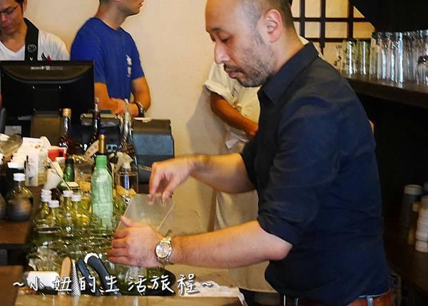 19 抹茶利口酒.JPG