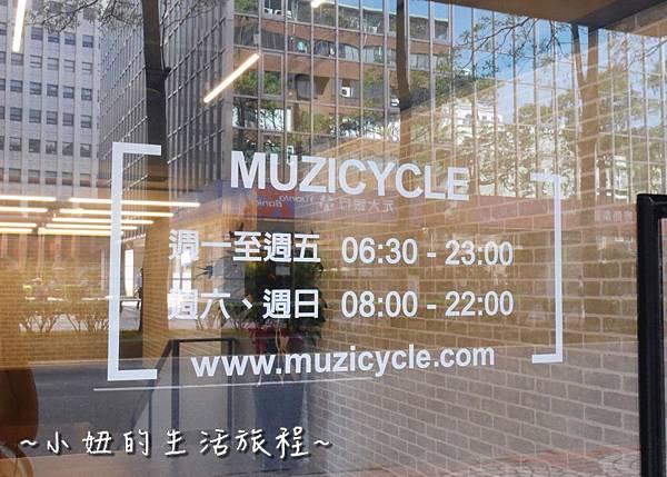 09 台北松山健身房  MIZUCYCLE.JPG