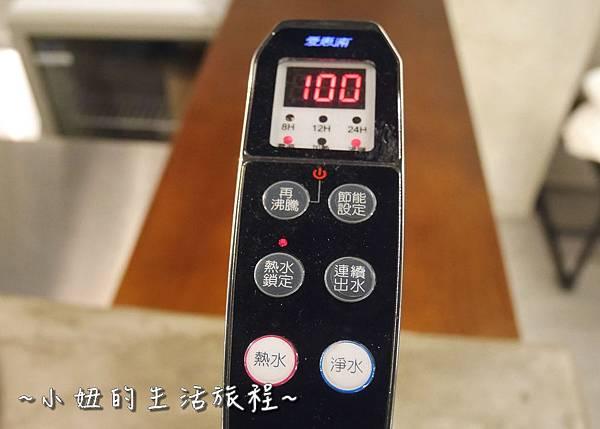 22 台北松山健身房  MIZUCYCLE.JPG