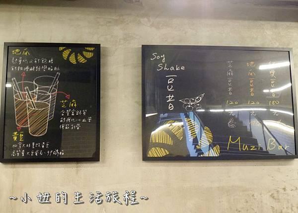 23 台北松山健身房  MIZUCYCLE.JPG