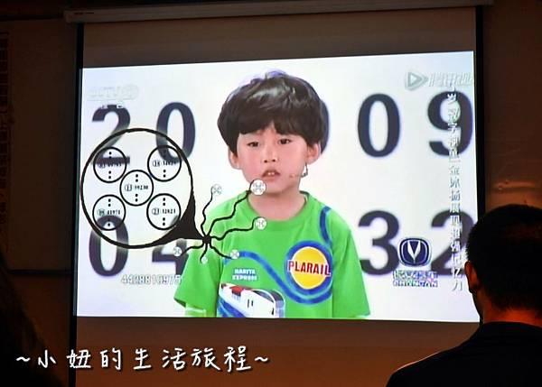 10 陳光 記憶 前額葉 記憶達人.JPG