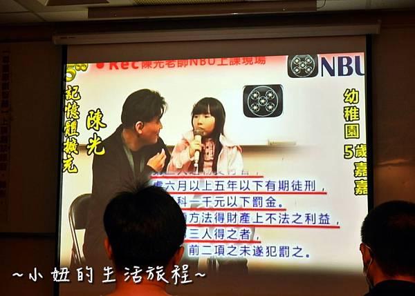 17 陳光 記憶 前額葉 記憶達人.JPG