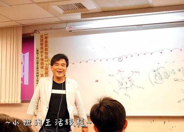 24 陳光 記憶 前額葉 記憶達人.JPG