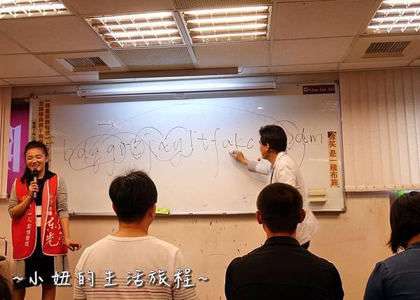 29 陳光 記憶 前額葉 記憶達人.JPG