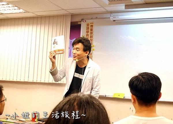 33 陳光 記憶 前額葉 記憶達人.JPG