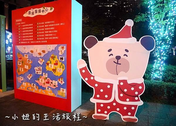 12  2016 新北耶誕城 2016板橋市民廣場 .JPG