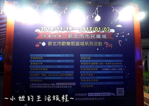 29  2016 新北耶誕城 2016板橋市民廣場 .JPG