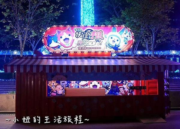 31  2016 新北耶誕城 2016板橋市民廣場 .JPG