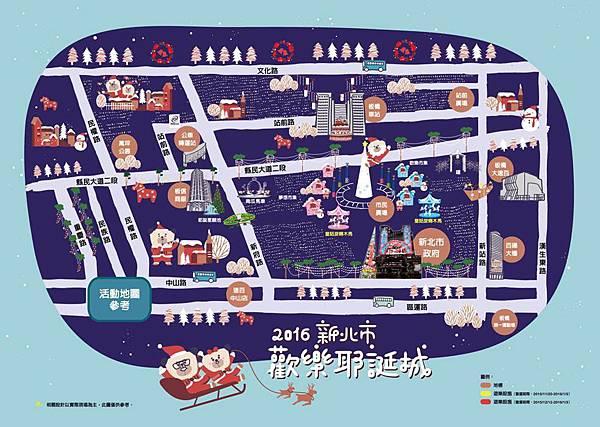 00  2016 新北耶誕城 2016板橋市民廣場
