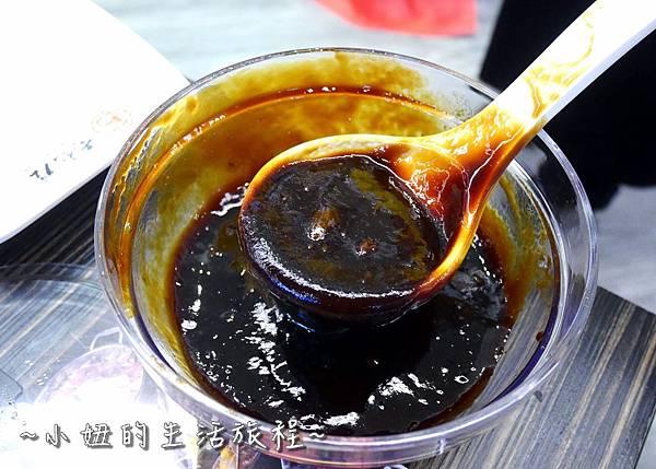 16 台灣 黃記煌 三汁燜鍋 台北 .JPG