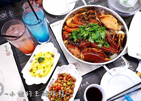 28 台灣 黃記煌 三汁燜鍋 台北 .JPG
