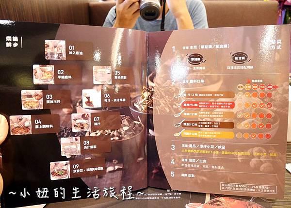 101 台灣 黃記煌 三汁燜鍋 台北 菜單 .JPG