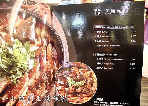 105 台灣 黃記煌 三汁燜鍋 台北 菜單 .JPG