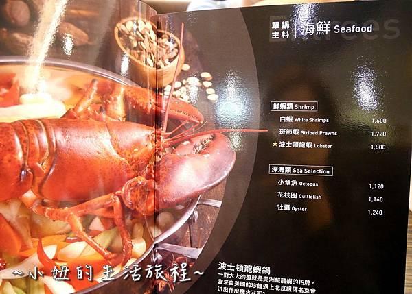 106 台灣 黃記煌 三汁燜鍋 台北 菜單 .JPG