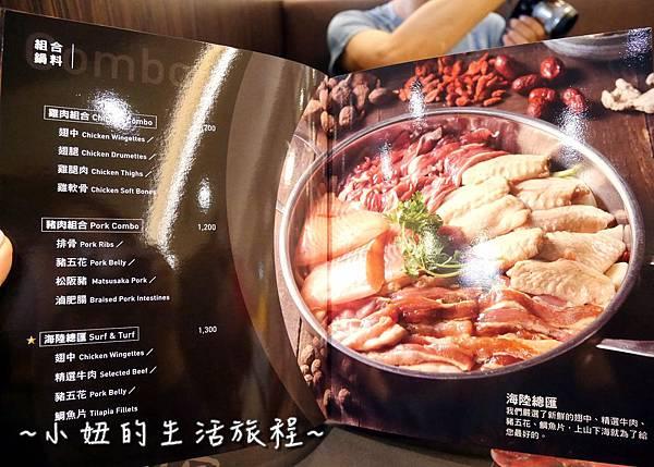 107 台灣 黃記煌 三汁燜鍋 台北 菜單 .JPG