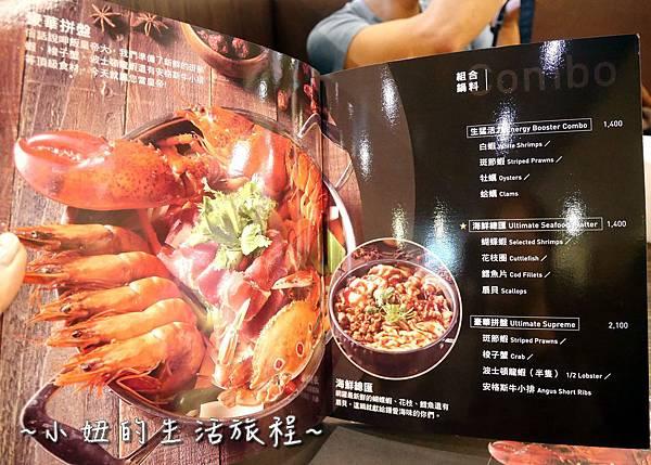 109 台灣 黃記煌 三汁燜鍋 台北 菜單 .JPG