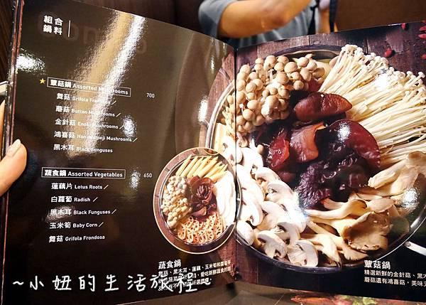 110 台灣 黃記煌 三汁燜鍋 台北 菜單 .JPG