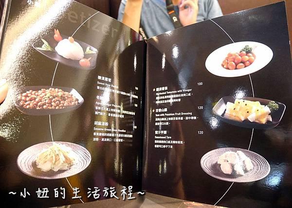 112 台灣 黃記煌 三汁燜鍋 台北 菜單 .JPG