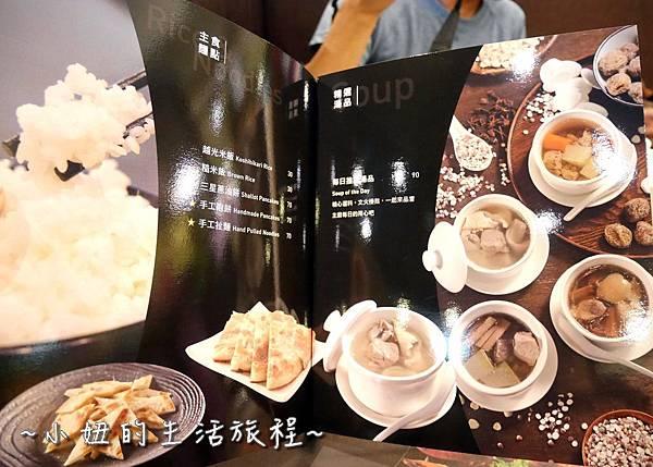 113 台灣 黃記煌 三汁燜鍋 台北 菜單 .JPG