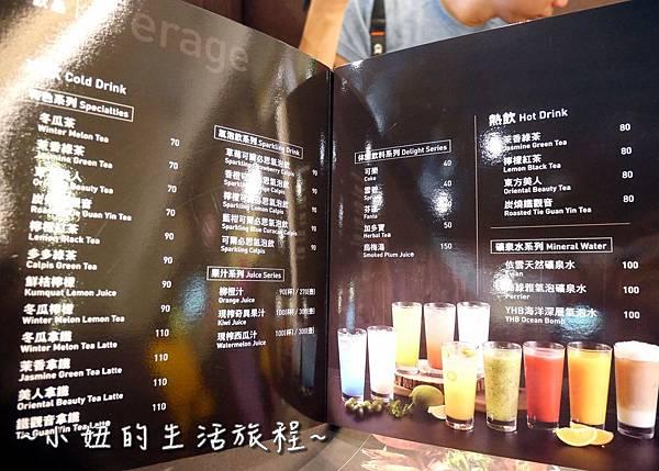 114 台灣 黃記煌 三汁燜鍋 台北 菜單 .JPG