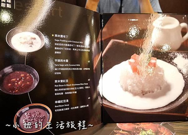 115 台灣 黃記煌 三汁燜鍋 台北 菜單 .JPG
