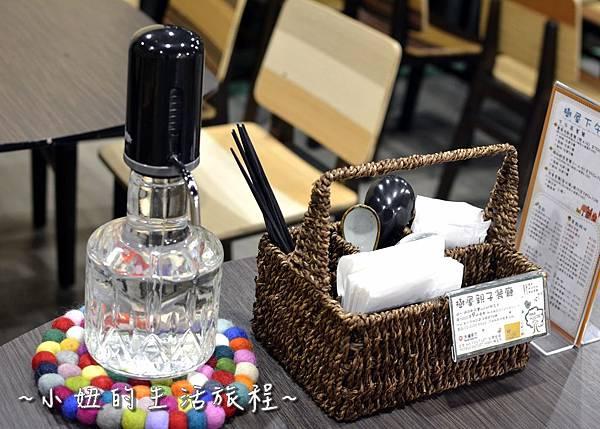 50 林口親子餐廳 樹屋親子餐廳.JPG