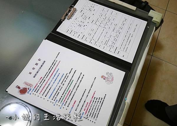 09 采坊設計 室內設計推薦 裝潢推薦 台北設計師.jpg