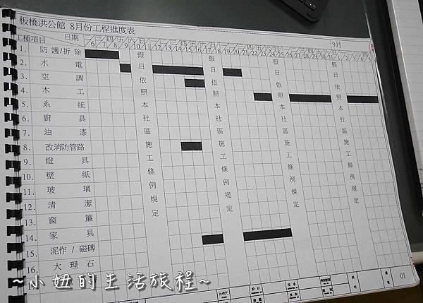 13 采坊設計 室內設計推薦 裝潢推薦 台北設計師.jpg
