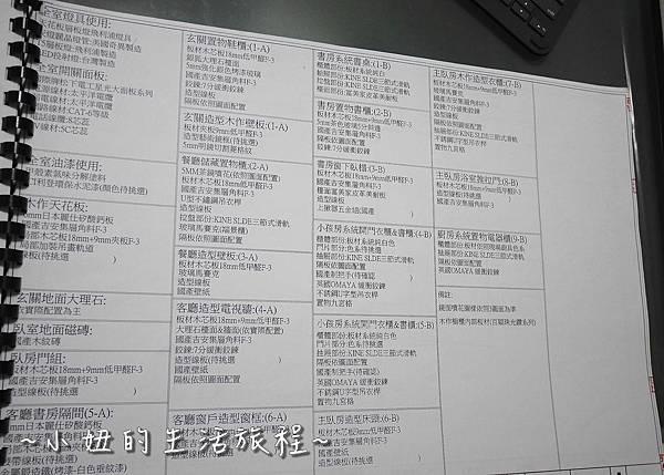 14 采坊設計 室內設計推薦 裝潢推薦 台北設計師.jpg