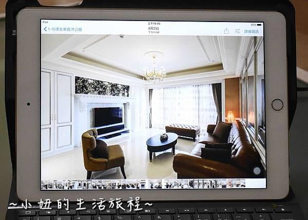 22 采坊設計 室內設計推薦 裝潢推薦 台北設計師.jpg