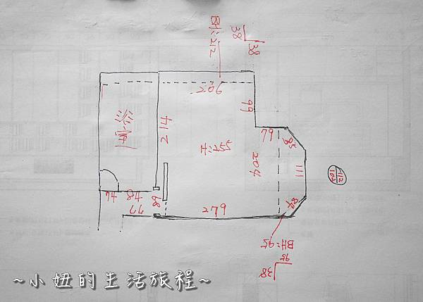 25 采坊設計 室內設計推薦 裝潢推薦 台北設計師.jpg