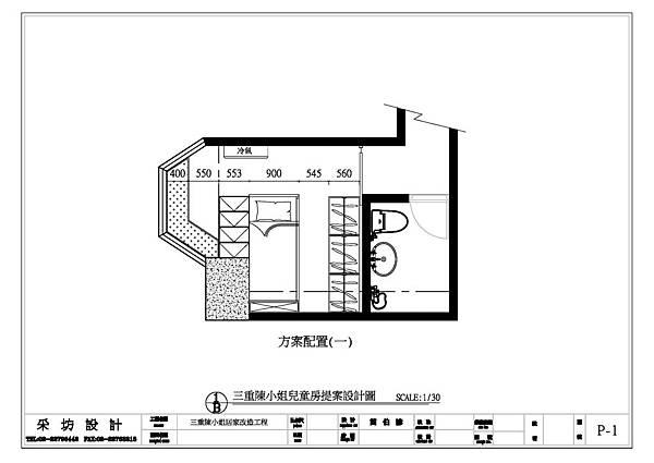 26 采坊設計 室內設計推薦 裝潢推薦 台北設計師.jpg