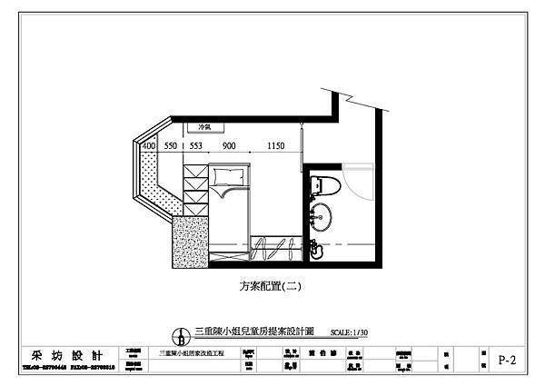27 采坊設計 室內設計推薦 裝潢推薦 台北設計師.jpg