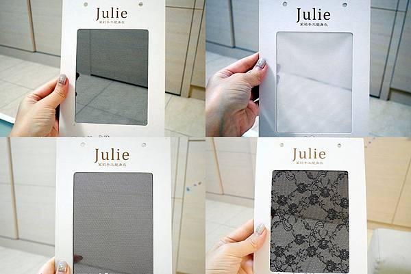 01茱莉頂級訂製塑身衣 台北 新北 塑身衣 產後 .jpg