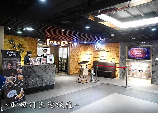 01 Izumi Curry 南港店.JPG