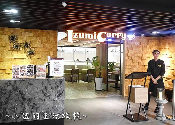 02 Izumi Curry 南港店.JPG