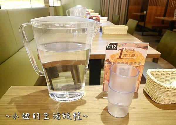 06 Izumi Curry 南港店.JPG
