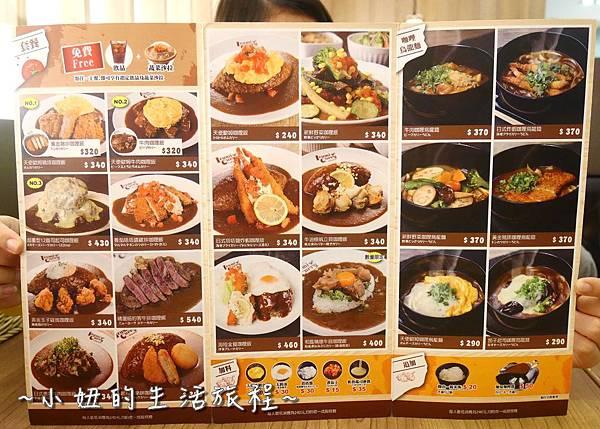 10 Izumi Curry 南港店.JPG