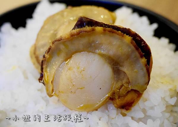 31 Izumi Curry 南港店.JPG