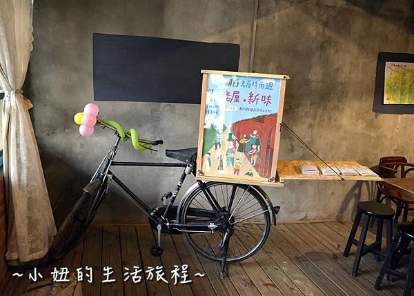 04 新竹關西景點  關西文創街.JPG