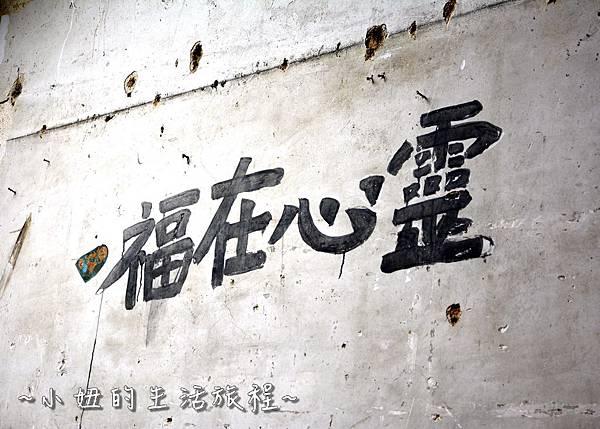 26 新竹關西景點  關西文創街.JPG