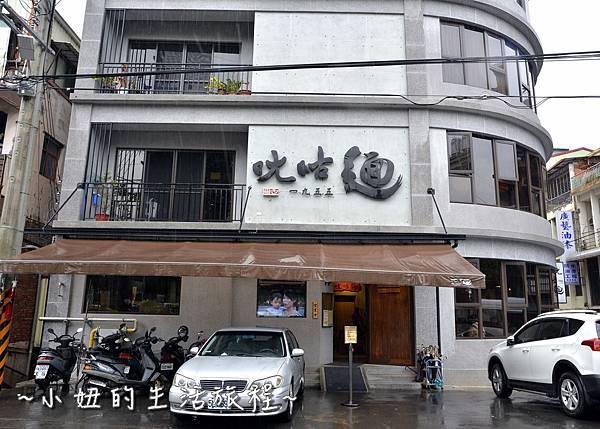 01 新竹關西景點  關西美食  ㄤ咕麵 安咕麵.JPG