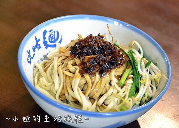 28 新竹關西景點  關西美食  ㄤ咕麵 安咕麵.JPG