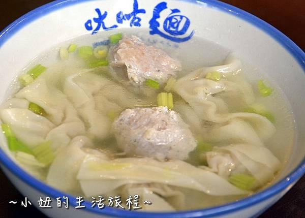 29 新竹關西景點  關西美食  ㄤ咕麵 安咕麵.JPG