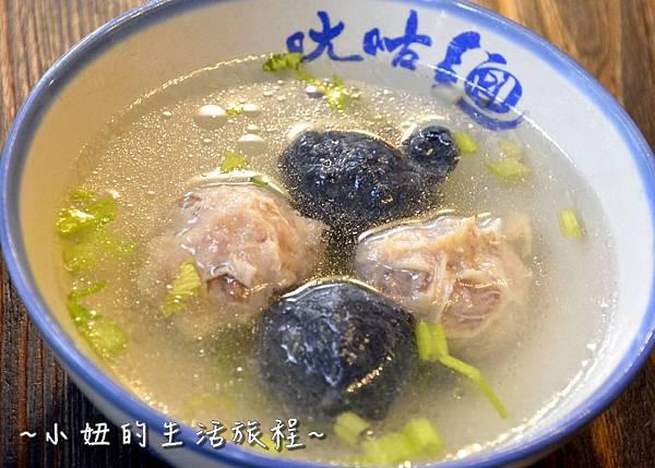 31 新竹關西景點  關西美食  ㄤ咕麵 安咕麵.JPG