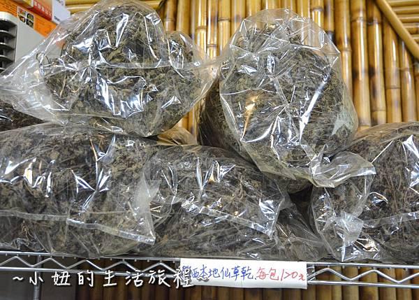 137 新竹關西親子景點  關西仙草博物館 仙草DIY   親子休閒農場.JPG